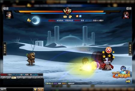 Pockie Ninja Duell