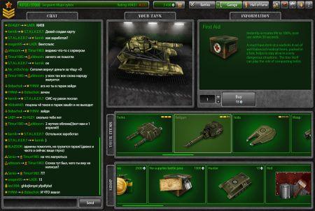 Panzerung bei Tanki Online