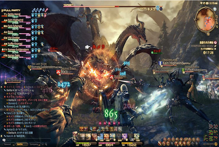 Final Fantasy XIV Kampfszene