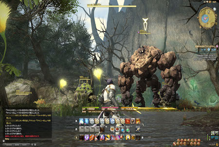 Final Fantasy XIV Steinmonster